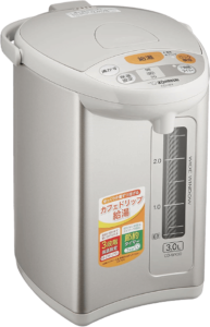 ZOJIRUSHI Automatic Hot Water Dispenser